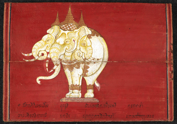 Airavana, the god Indra's elephant, depicted in a Thai manuscript. British Library, Or.  13652, f. 4v