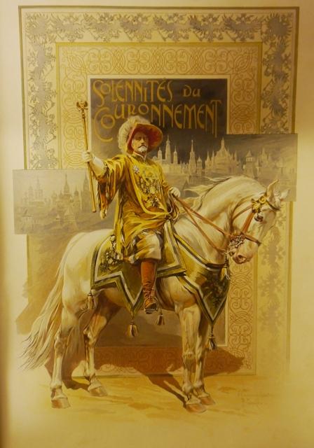 Coronation Album titlepage