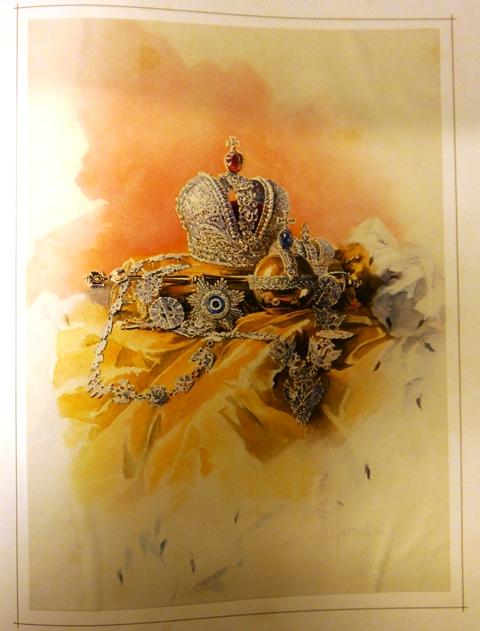 Coronation Album regalia