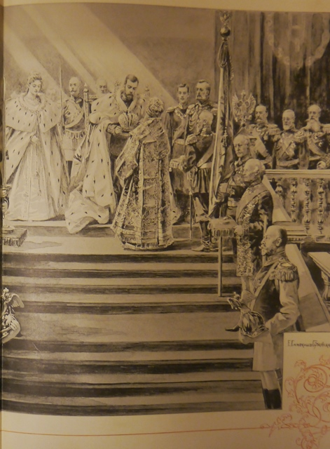 Coronation Album Crown