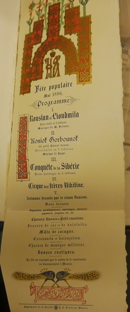 Coronation album programme