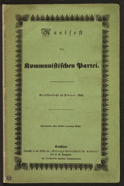 Communist Manifesto c13627-13_path