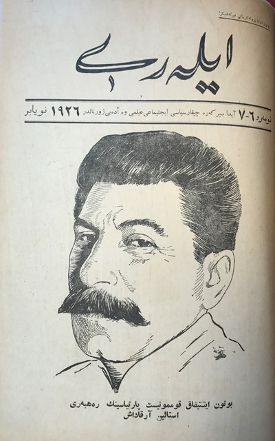 14499tt26 Ileri Stalin Portrait