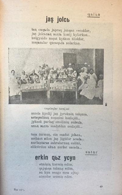 ITA1986a1112 Jas Kyc Erkin Qbz