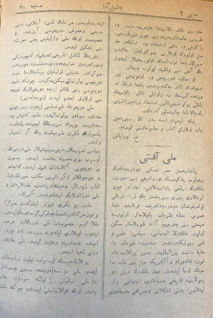 14499tt25 Yesil Ada Article Milli Aqinti