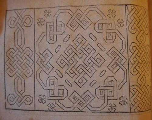 Geometric single page