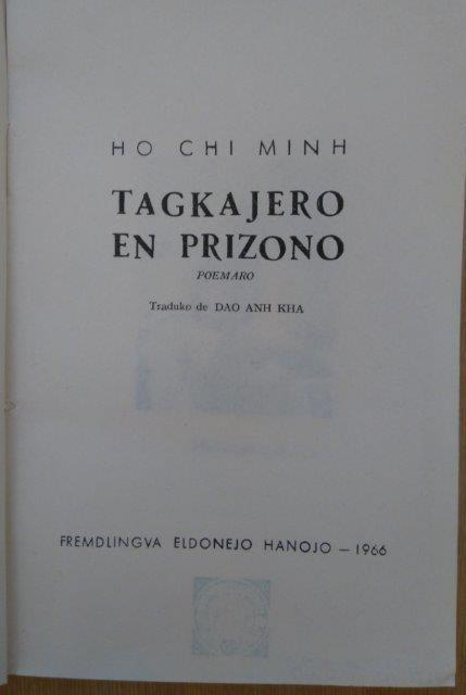 EsperantoAzioTagkajeroDSC_5228