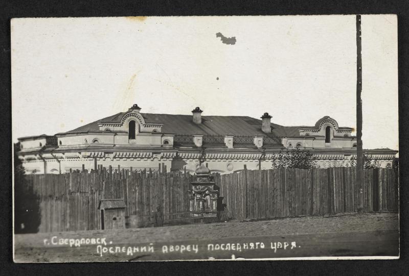 Ipatiev house