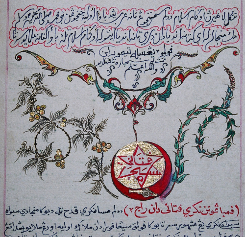 Ingeniously decorated late 20th-century manuscript of Sejarah Kerajaan Negeri Patani, showing the start of the second chapter, Pembanganunan negeri Patani dan raja2, 'The development of Patani and the descent of its rulers'. PNM MSS 3632, reproduced courtesy of the National Library of Malaysia.