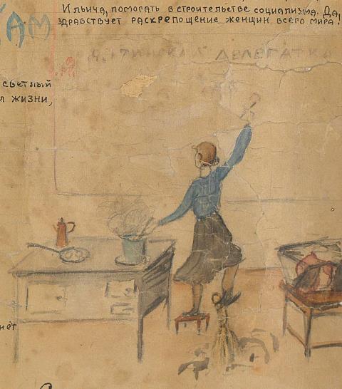 Multi-tasking woman