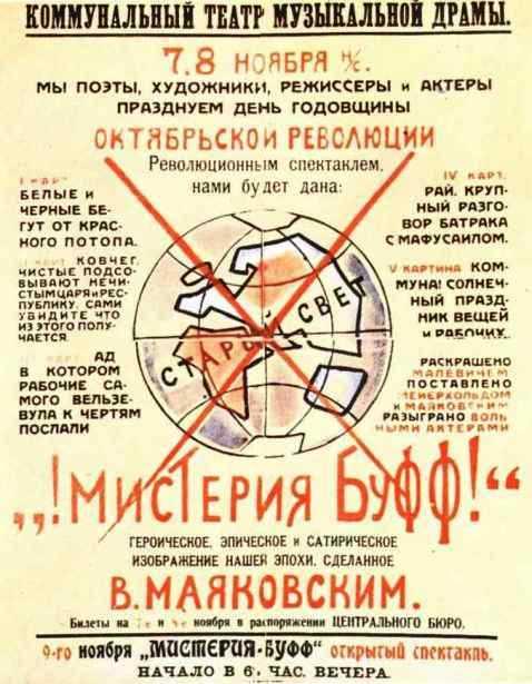 Image 2 - Misteriia-Buff poster