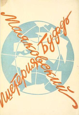 Image 3 - 1st edition