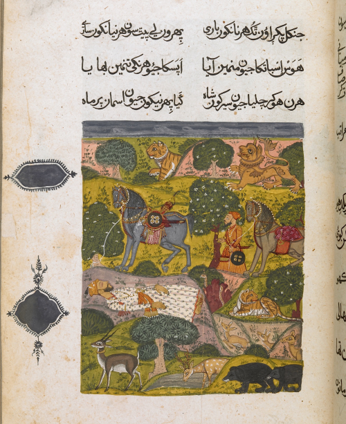 The evil vizier takes over the king's body and life. Credit: British Library