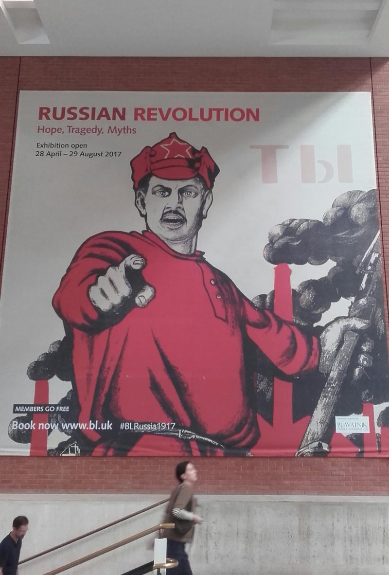 BLRussia