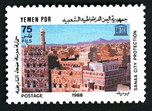 Yemen 5_20170427_14391657