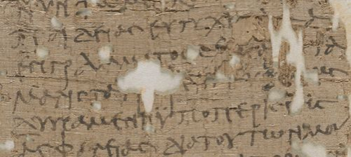 A detail from a 3rd-century papyrus, showing the text of a letter in Ancient Greek.