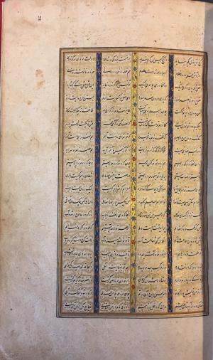 IO Islamic 384_f2r_2000