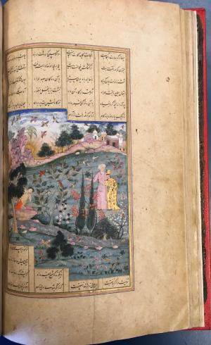 IO Islamic 384_f34v_2000