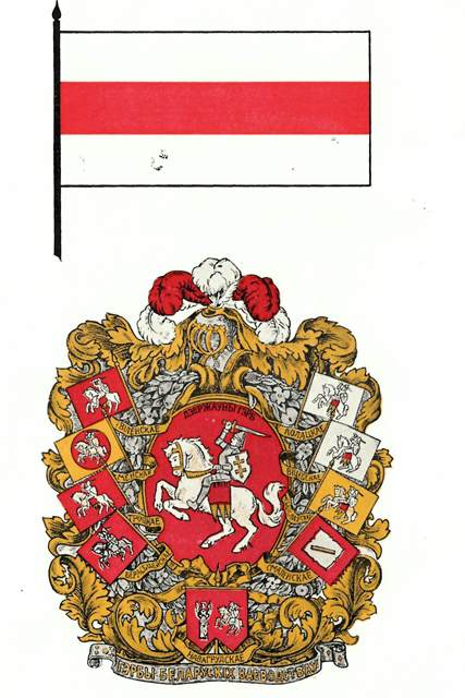 Flag and state coat of arms of the Belarusian Democratic Republic