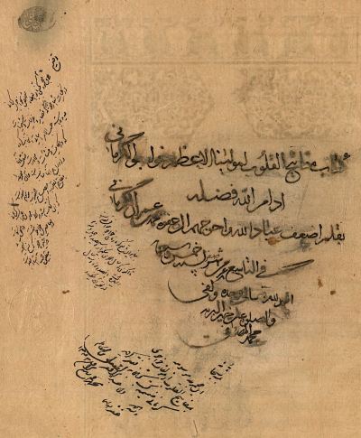 20th century ownership notes and 'signature' in the manner of Muḥammad b. 'Imrān - Tehran University  2043  f. 1r_1500