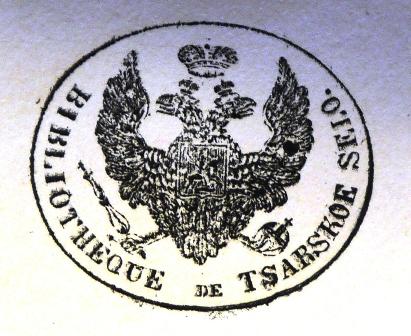 Stamp Tsarskoe Selo1
