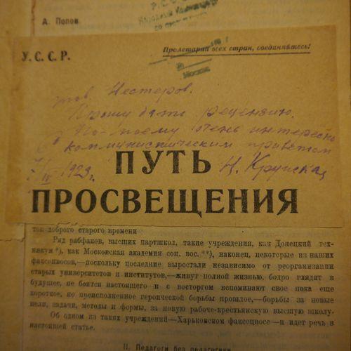 Offprint fromPut' prosveshchenia(Kharkiv, 1922) with Krupskaia's autograph inscription
