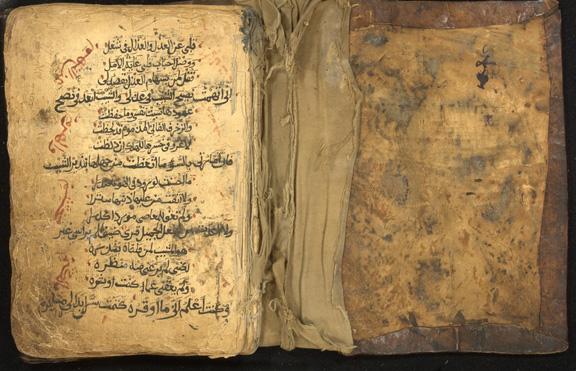 Page in Arabic script.