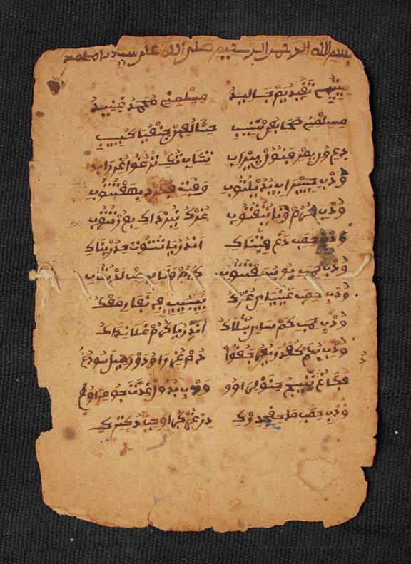 Page of a manuscript.