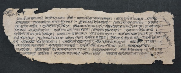 Torn page of a manuscript.