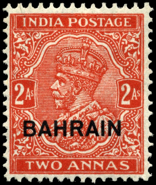 Government of India two annas stamp, overprinted 'Bahrain', circa 1935