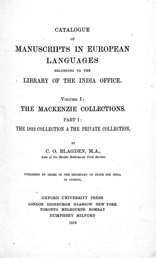 Title page of European Manuscripts printed catalogue