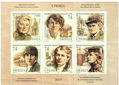 Sheet of six Serbian postage stamps depicting British women