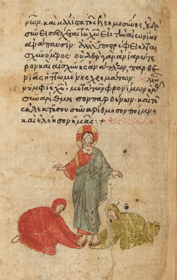 An illustration of the anointing of Christ's feet, from a 14th-century manuscript.
