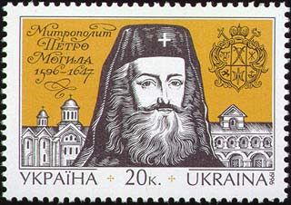 Ukrainian postage stamp with a portrait of Petro Mohyla