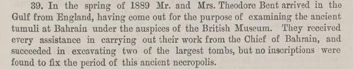 Entry in the Persian Gulf Administration Report, 1888-89, recording the arrival of the Bents in the Gulf