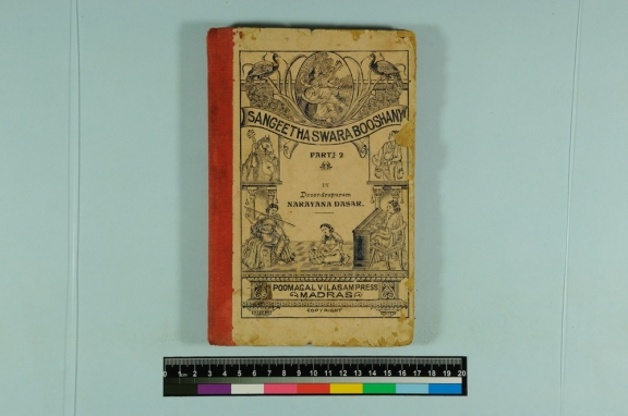 Cover of a book showing illustrations of animals and people.