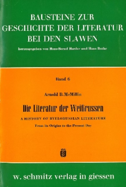 Cover of 'A History of Byelorusian Literature'
