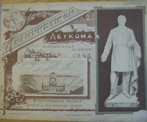 Souvenir album from the 1896 Olympics showing a statue of Coubertin and a view of the stadium