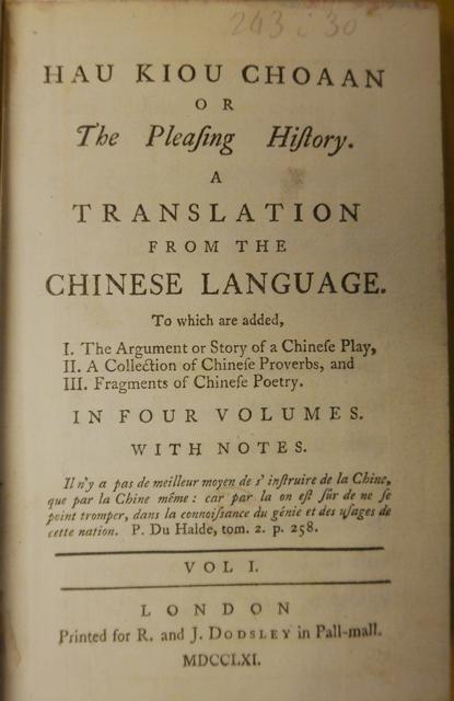 Title-page of 'Hau kiou choaan'