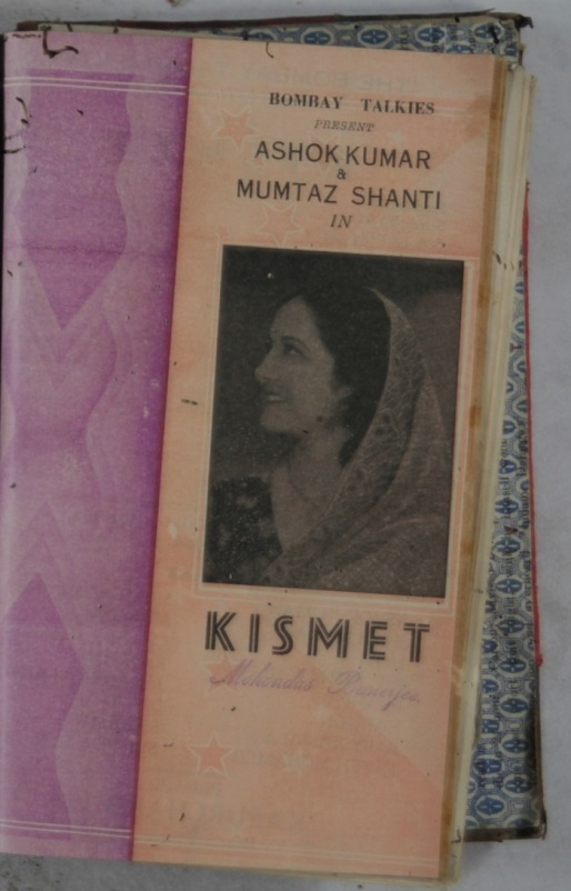 Cover of a promotional leaflet for the film Kismet