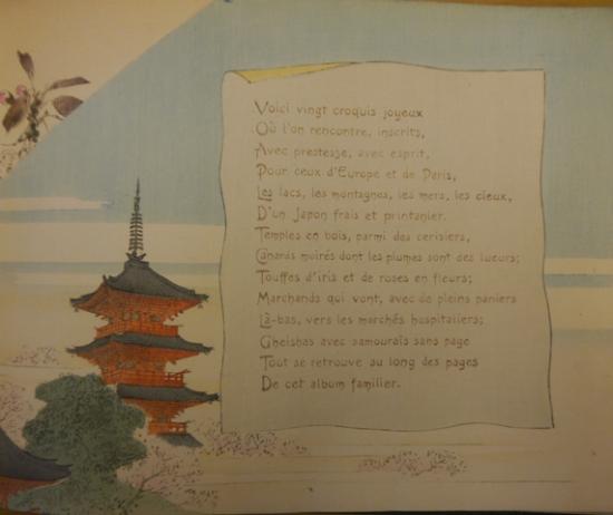 Verhaeren Images japonaises 15234.a.5. pagoda