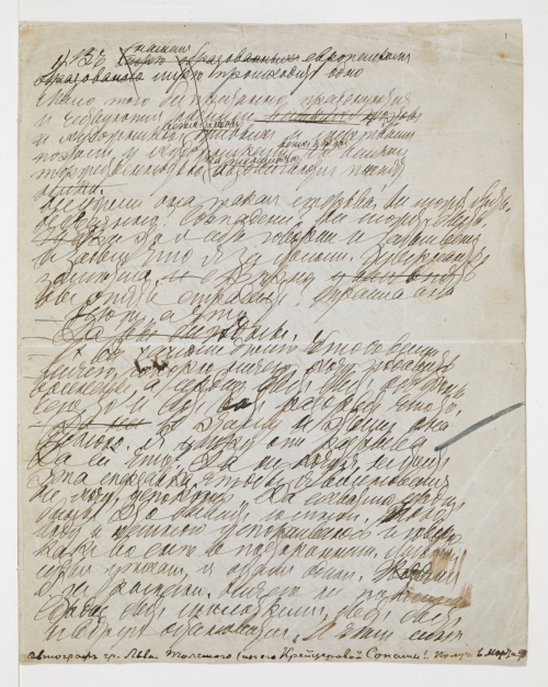 Manuscript page from from Tolstoy's novella 'The Kreutzer Sonata'