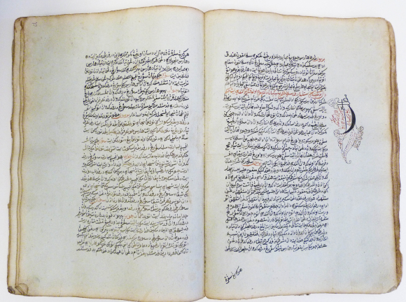 Mir'āt al-ṭullāb by Abdul Rauf of Singkel, with a calligraphicmarginal subject indicator. British Library, Or. 16035, ff. 74v-75r.