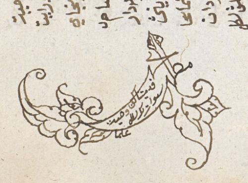 Monochrome marker inscribed maṭlab baḥth pada menyatakan waṣiyyat, 'section regarding wills'. British Library, Or. 16035, f. 135r.