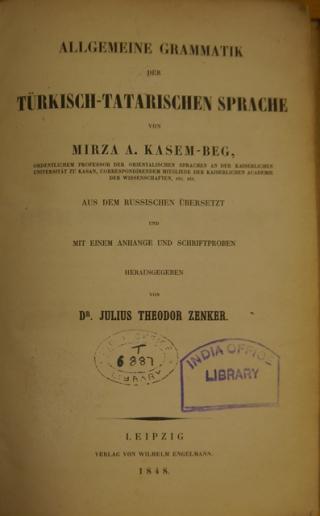 German edition of Kazem-Bek's Turko-Tatar grammar