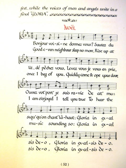 Music and text in French and English of a Christmas carol