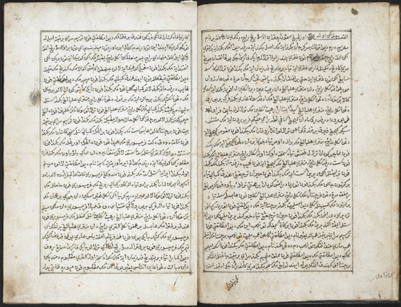 Hikayat Raja Dewa Maharupa, copied in a fine neat hand, completed on 22 Zulkaidah 1216 (26 March 1802) in Penang.  The manuscript shows clear signs of having been read, with smudges and small red crosses in the margin. British Library, MSS Malay D 2, ff. 1v-2r