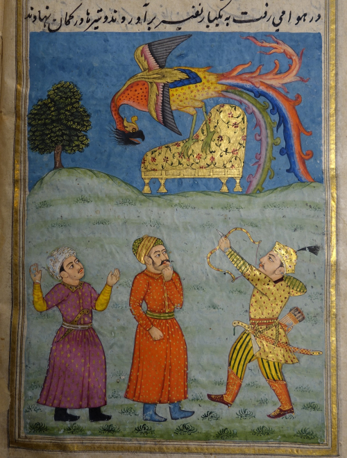 The King of the West's men shoot at the Phoenix stealing the Princess's cradle. Note the differentiation in status between figures reflected in their costume. Qiṣṣah-′i qaz̤āʾ va qadr, British Library, IO Islamic 4806, f. 3v.