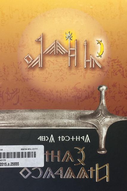 Cover of Géza Gárdonyi's Egri Csillágok