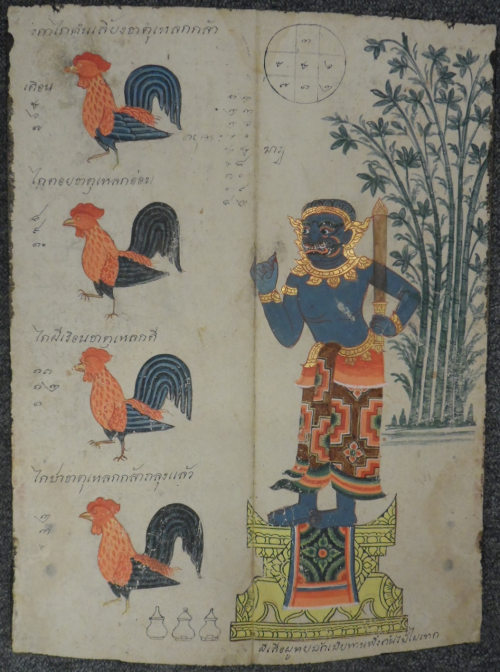 "Four roosters, each representing one quarter of a year, with a male giant (yaksa) as ""avatar"" of the birthplace with a unique waist cloth, a plant and a number diagram determining the lucky and unlucky numbers for people born in the year of the rooster. This manuscript was rescued from a burning temple in Rangoon. Phrommachāt, 19th century. British Library, Or.12167, f.21"